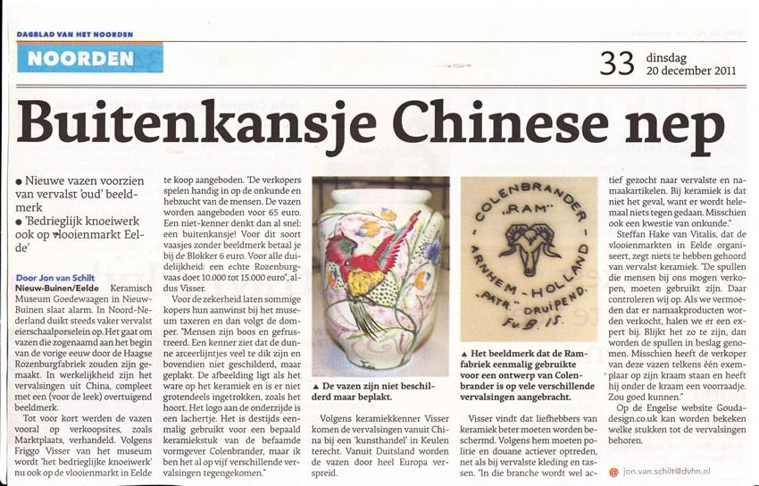 Buitenkansje Chinese nep, DvhN, 20-12-2011